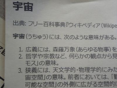 insatsu.jpg